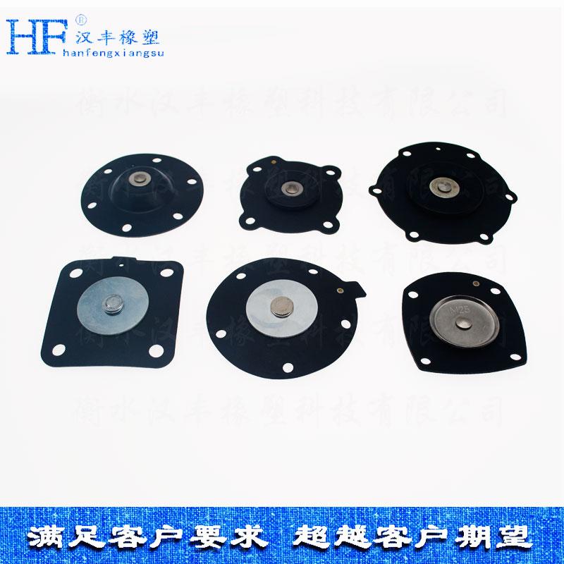 橡胶膜片 淹没-76橡胶膜片铁岭生产厂家824493962