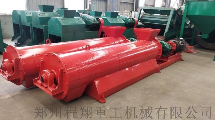 鸡粪鸭粪加工有机肥料设备,秸秆污泥发酵有机肥设备103557942