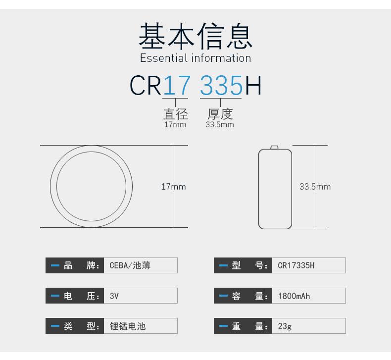 CR17335H(2)_03.jpg
