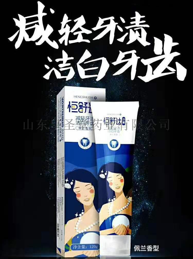 牙膏x2.jpg