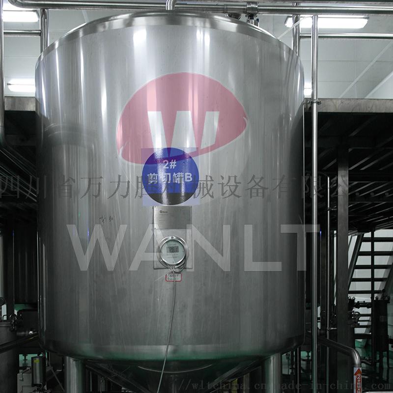 發酵罐 生物發酵過程自動控制系統 不鏽鋼罐844807982