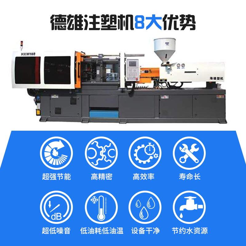 伺服节能,汽配液压,手机壳注塑机HXM188141805795