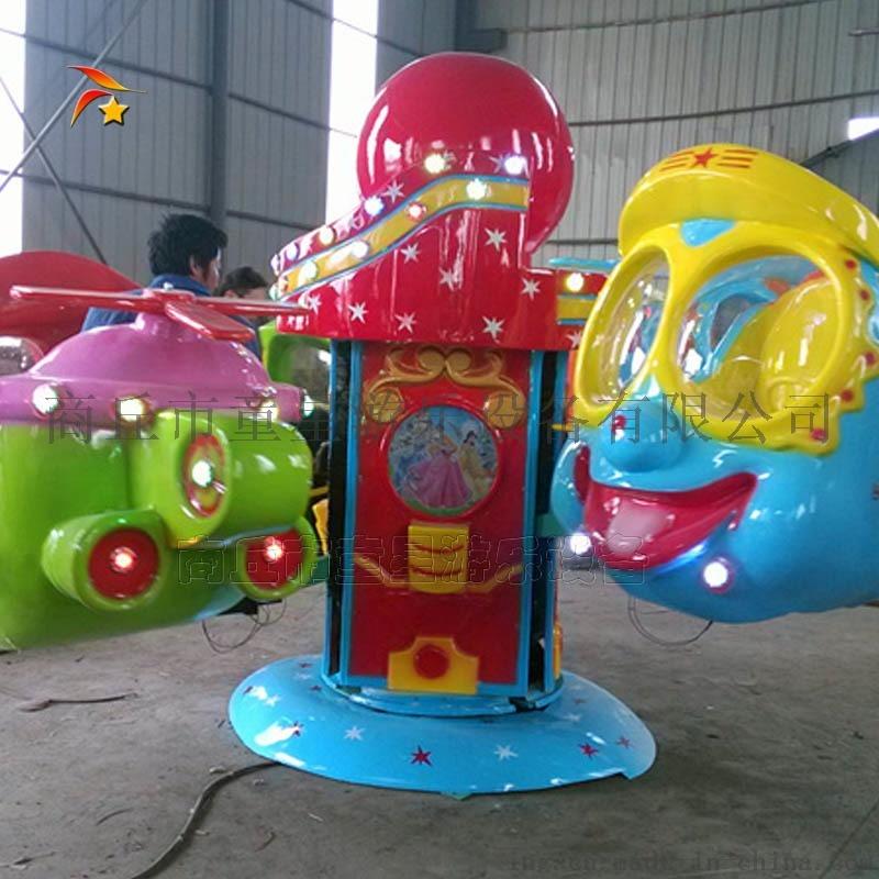 造型逼真的大眼飛機童星廠家質優價廉105972272
