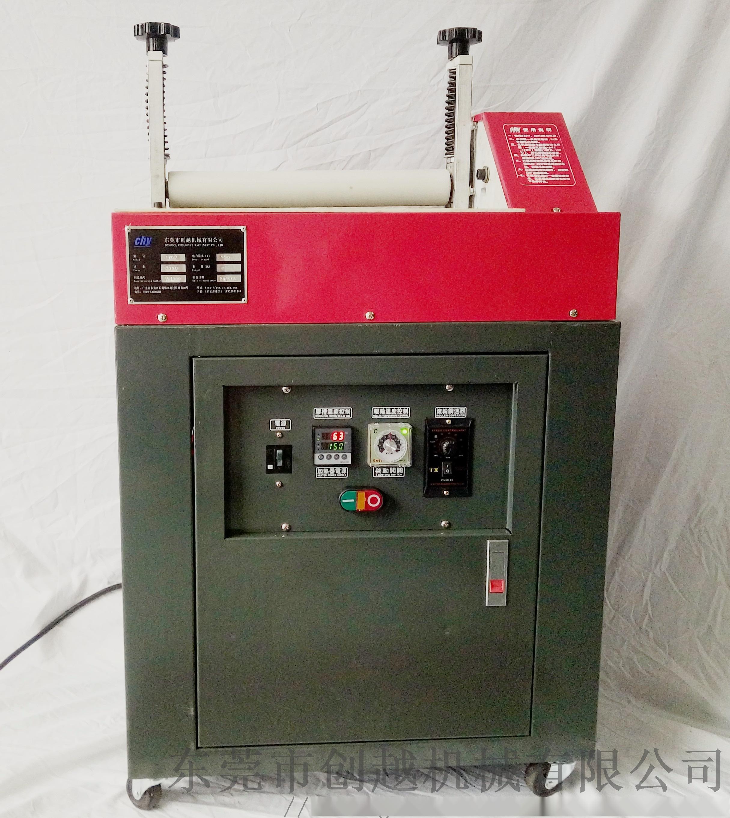 山东热熔胶机 热熔胶过胶机 EVA过胶机设备811654122