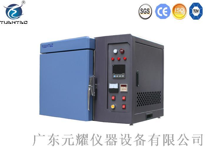 desktop oven1.jpg
