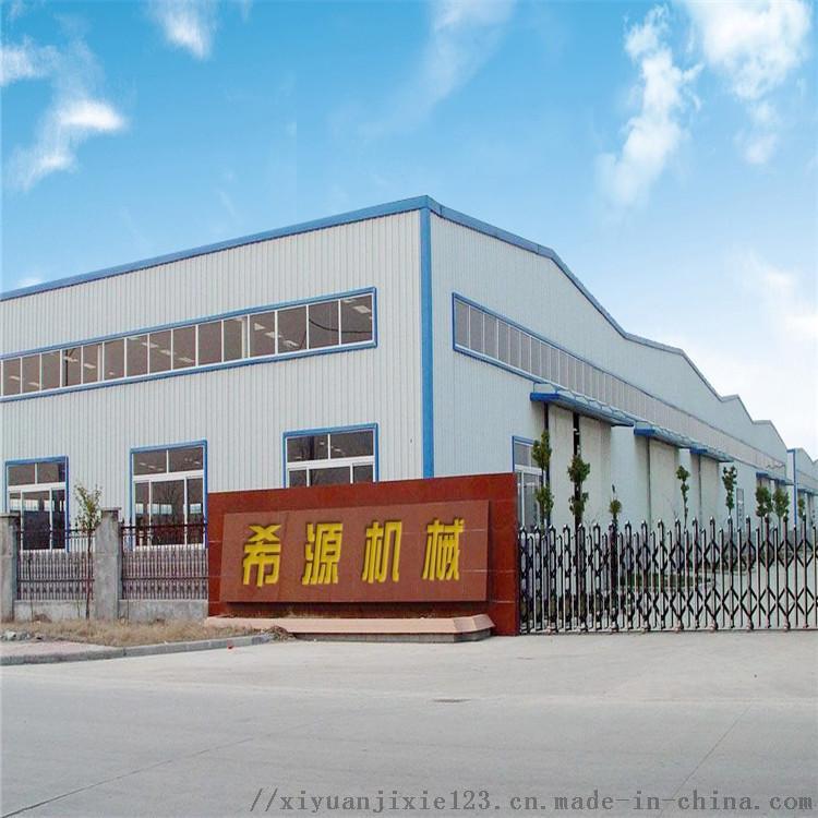 供应电加热脂渣油炸机 肉制品油炸加工成套设备104076382