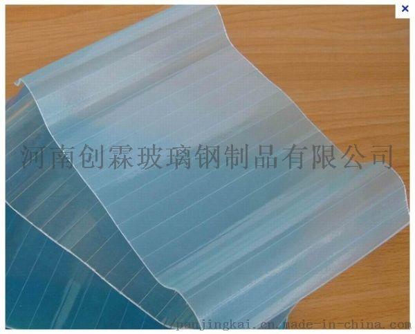 安阳FRP采光板防腐瓦创霖建筑板材报价825581402