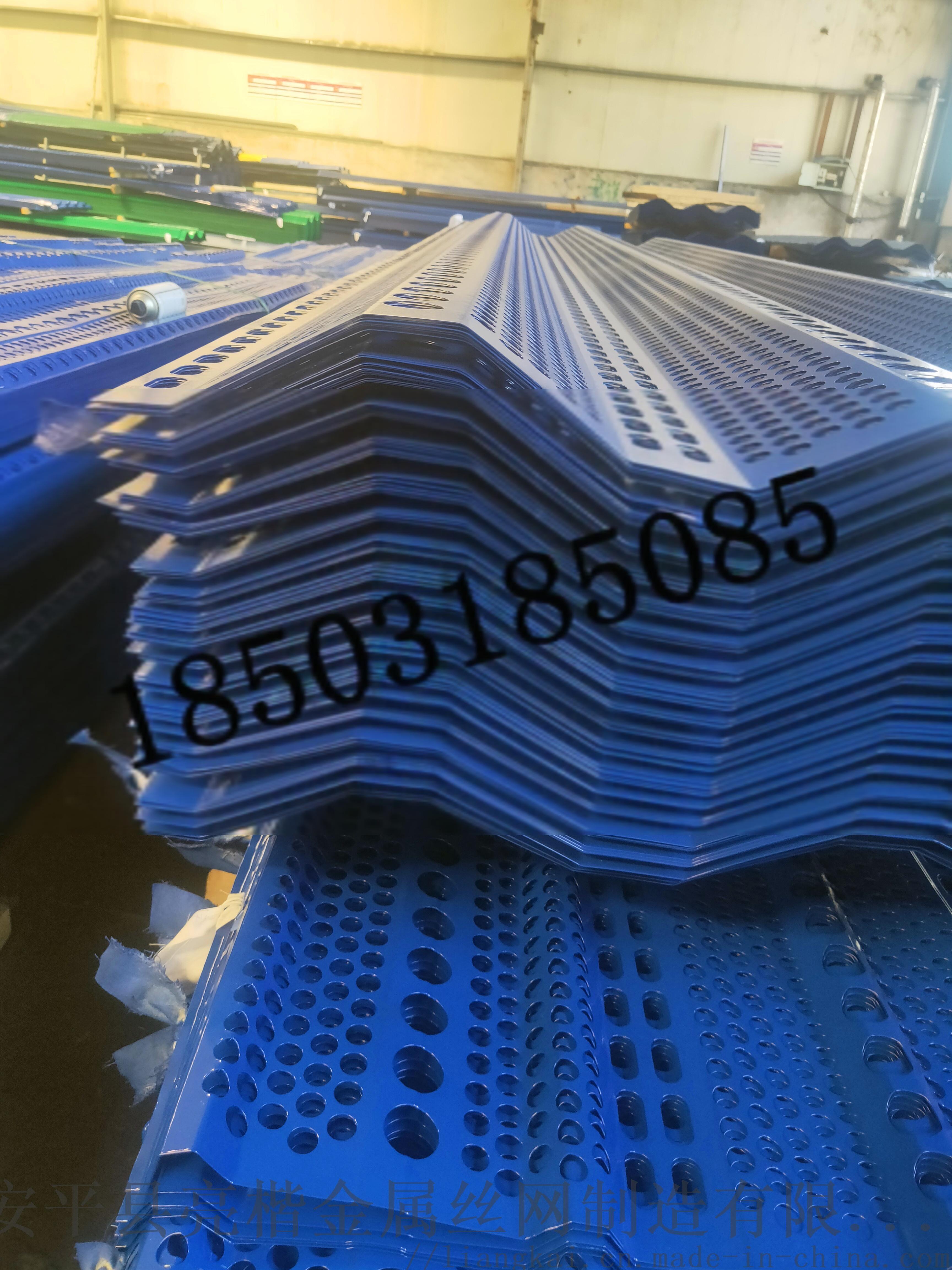 藍色三峯細節2.jpg