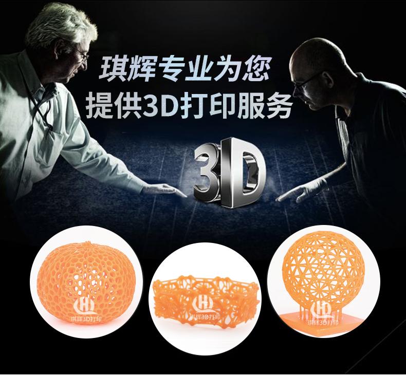 3D打印佛像模型佛教类手板模型红蜡打印3D佛像155166405