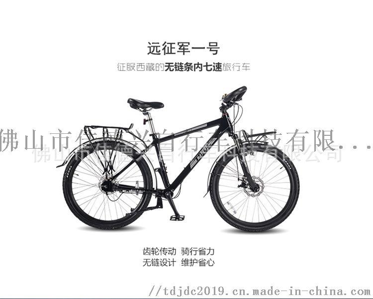 内7速广告3.jpg