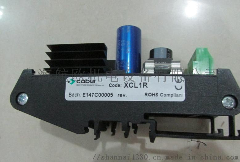 CABUR电源XCSG481C133693422