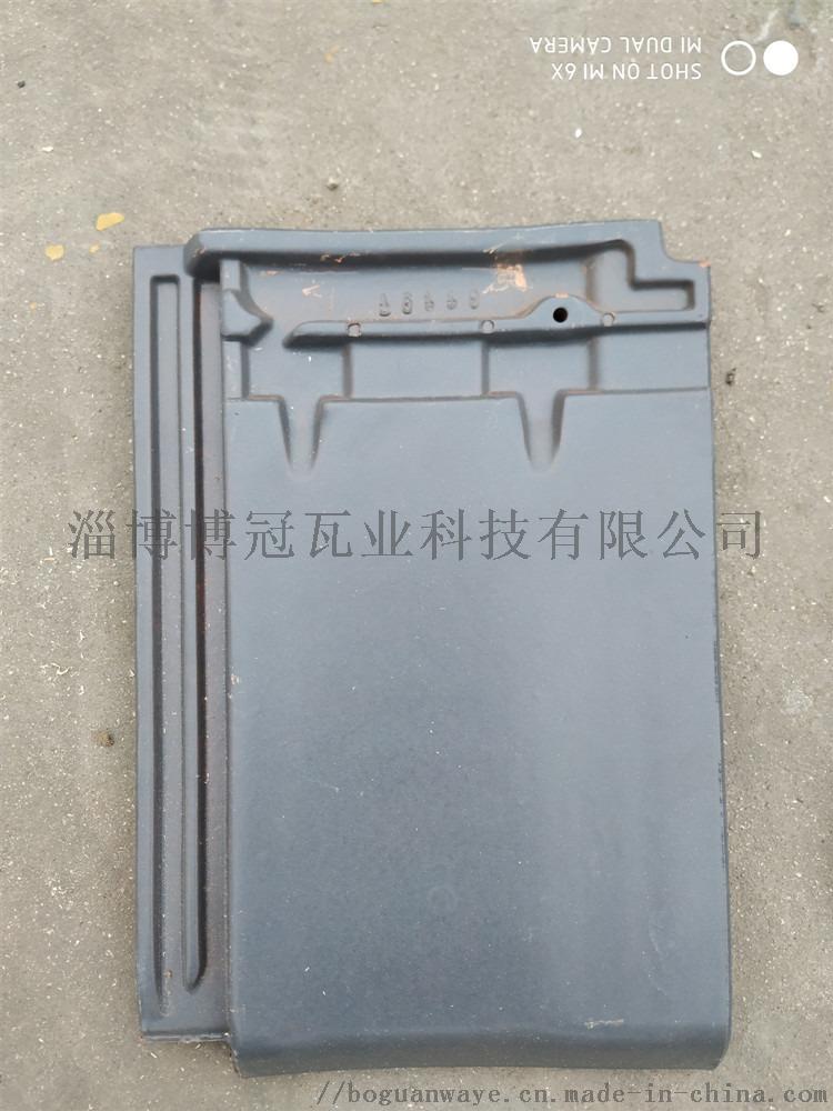 T型法式平板瓦 J型日式和瓦 U型 平板瓦展示135052765