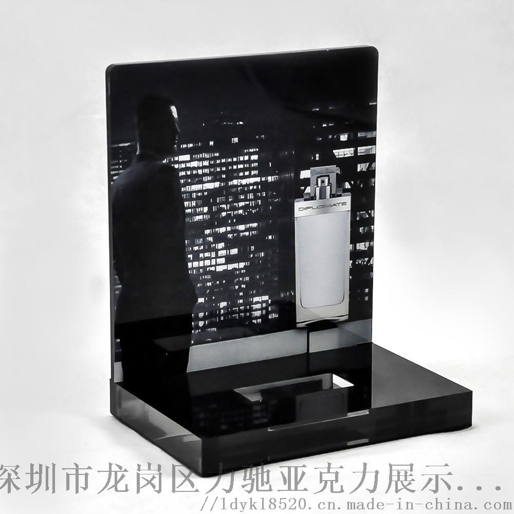 厂家定制豪华黑色亚克力香水展示架化妆品展架877102265