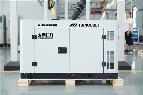 無刷10kw靜音柴油發電機體積大澤動力817146872