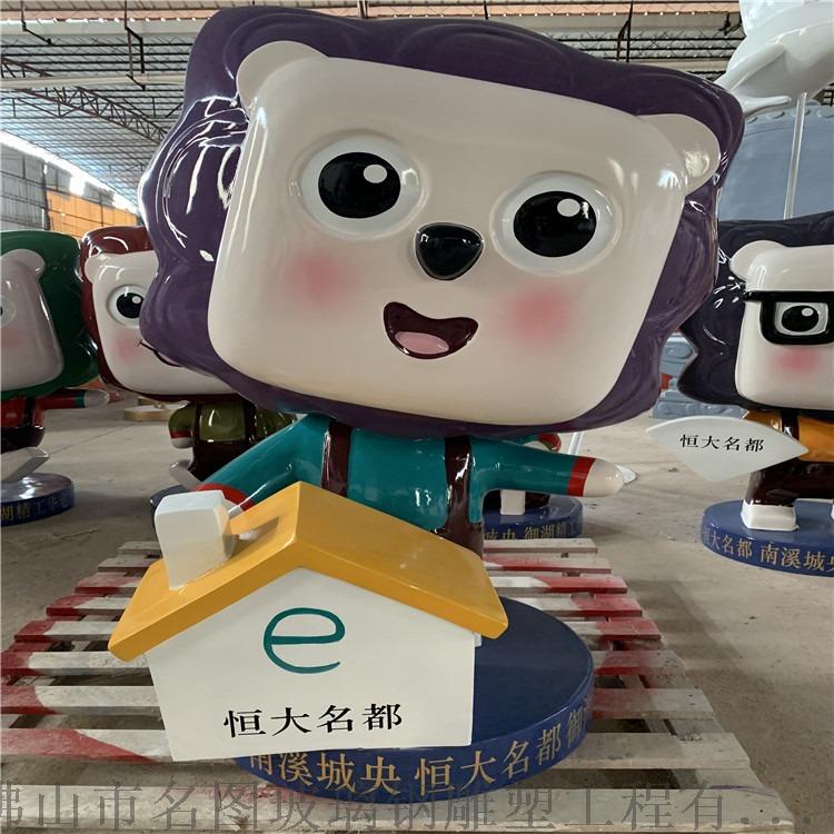 深圳玻璃钢卡通动漫雕塑 商场主题玻璃钢卡通公仔雕塑116111455