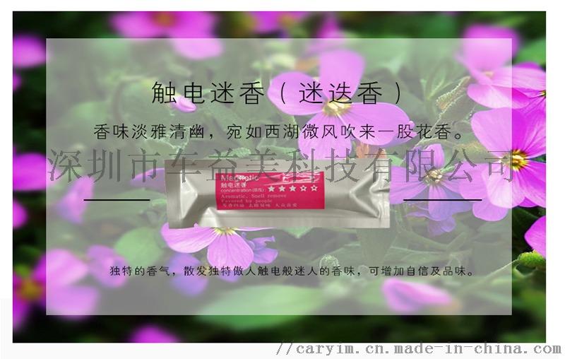 詳情_0-12.jpg