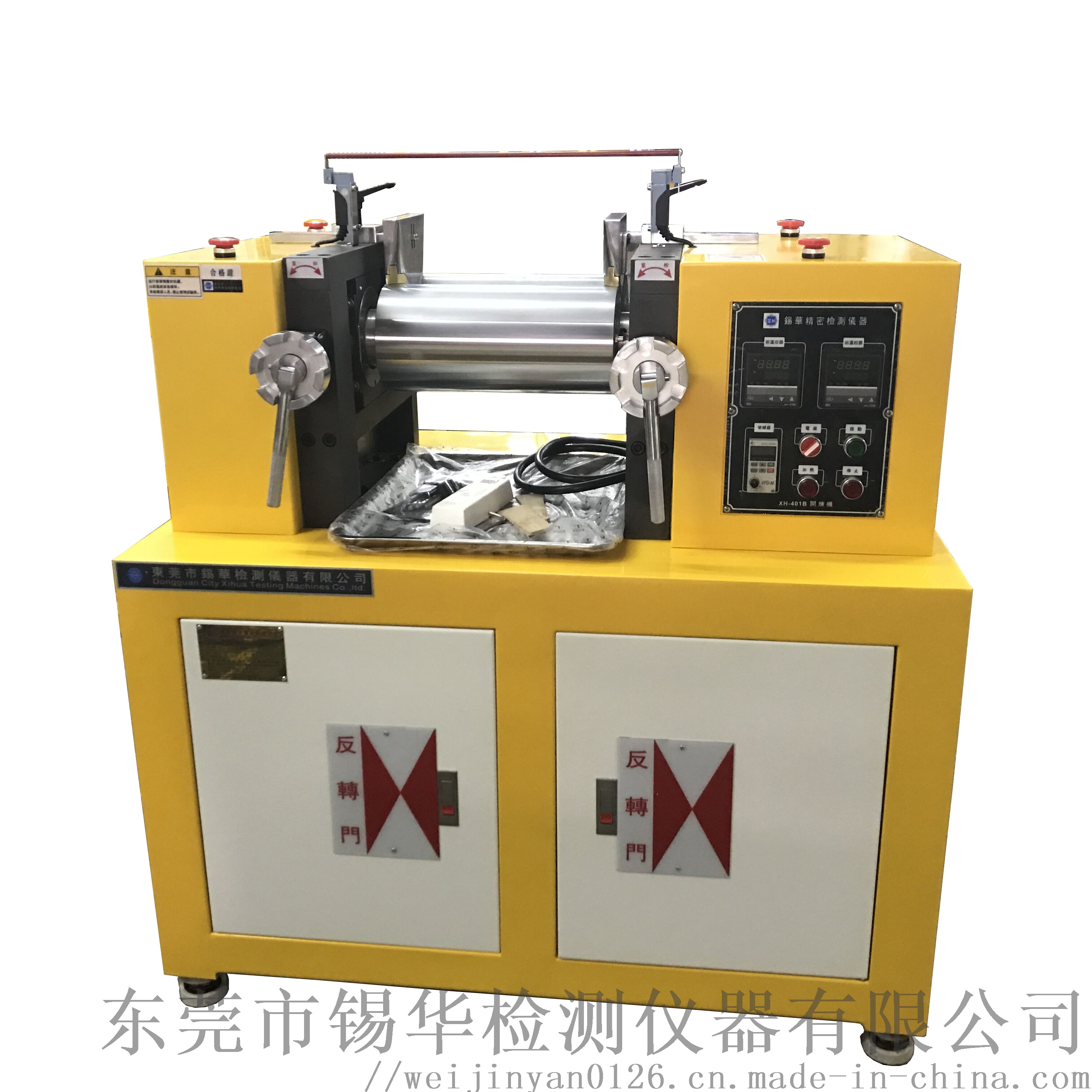实验室小型开炼机,KDB实心开炼机滚筒800103985