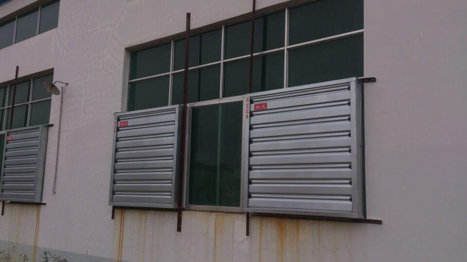 水冷空调 环保空调 负压风机、VOCS废气处理工程19800835