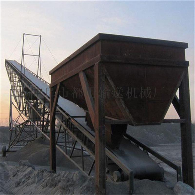 快速上料皮带机 定制大型矿山皮带输送机813489792