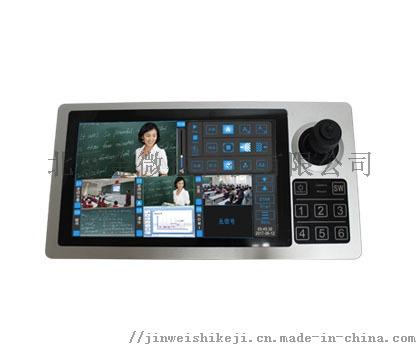 JWS-S700-1.jpg