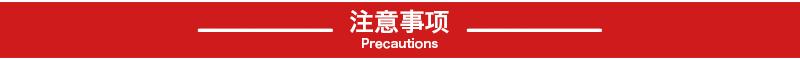 适用于本田雅阁混合动力电池组镍氢电池组144V135945075