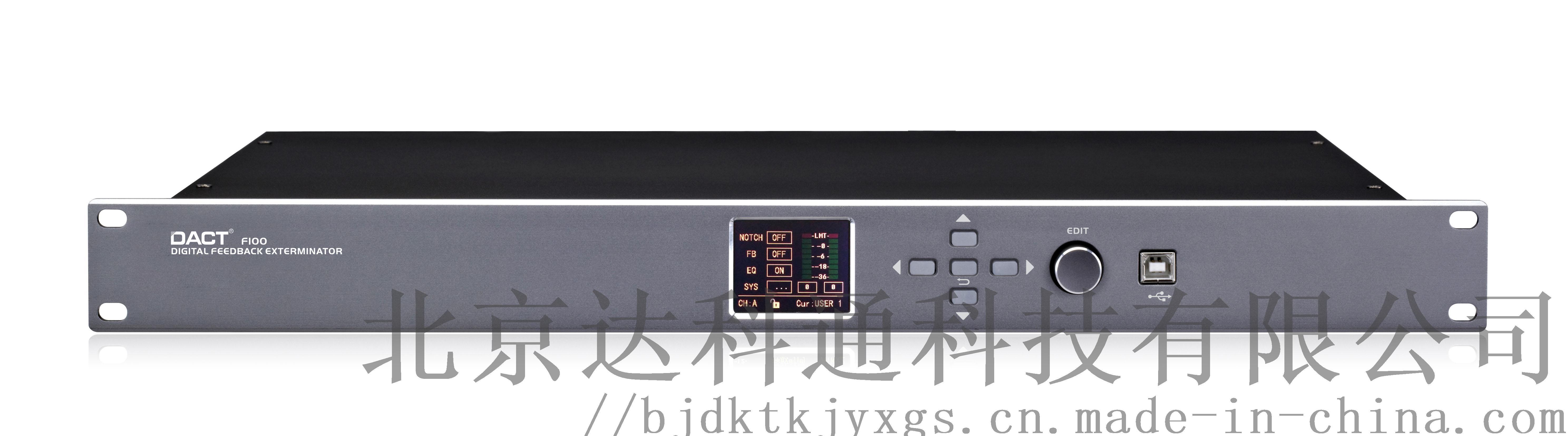 反馈抑制器F100.jpg