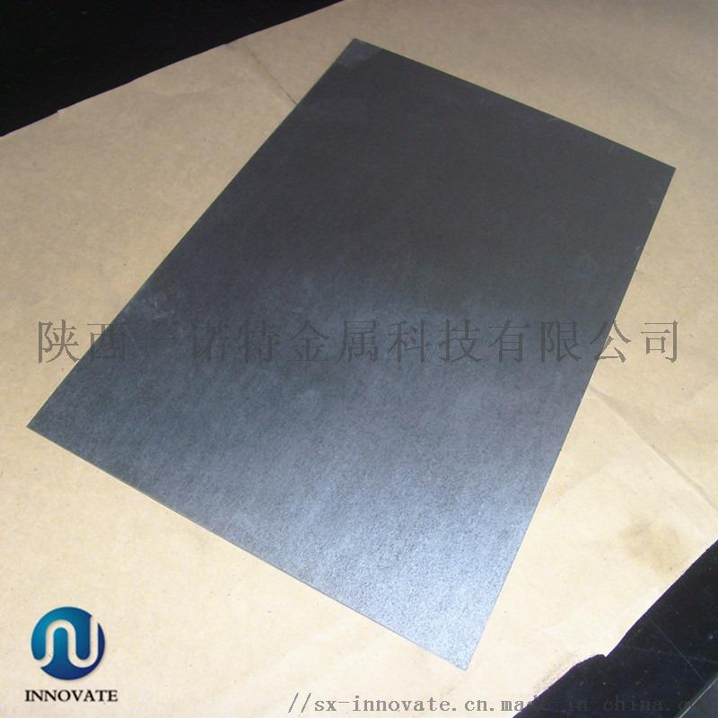 耐高溫鎢板鎢棒鎢 陝西一諾特鎢822343975