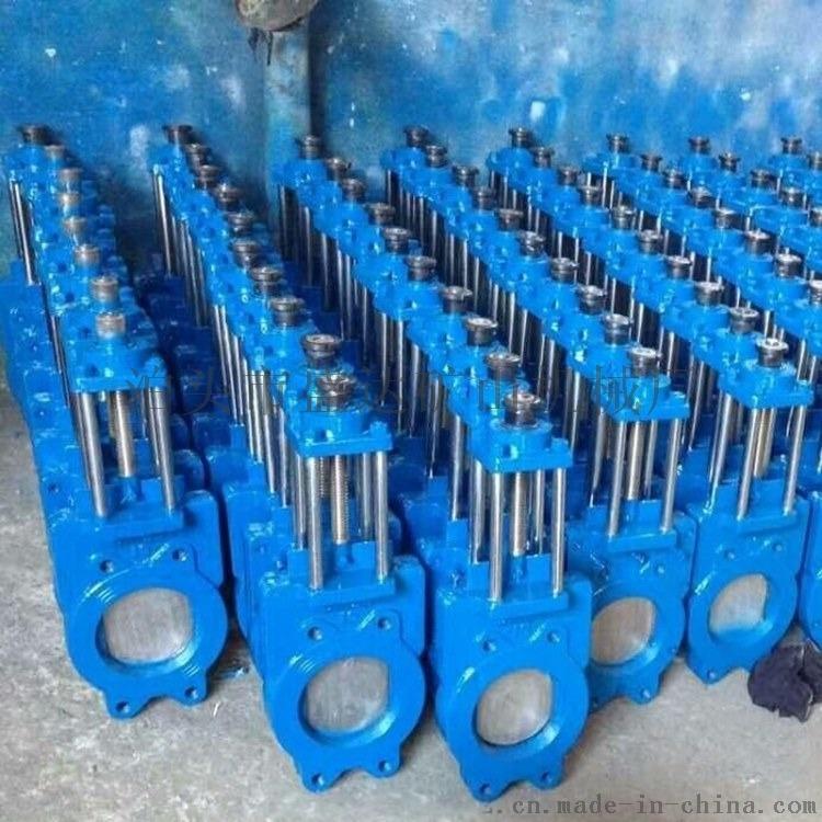 手动插板阀规格 手动螺旋闸阀厂家 专业生产插板阀108982462
