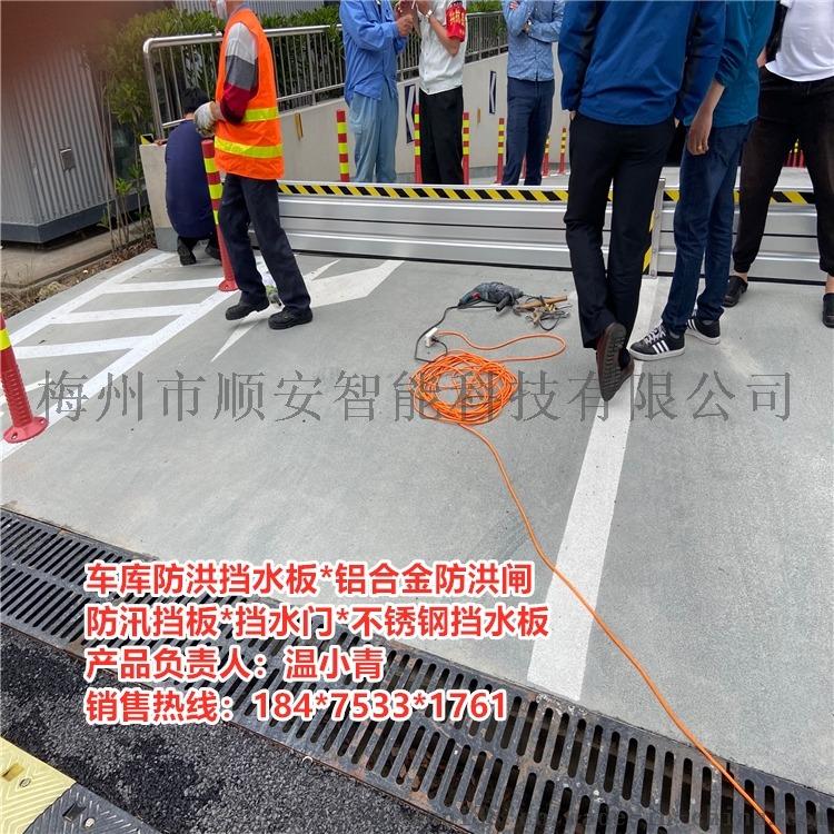 车库防洪闸门用铝合金材料做的厂家安装报价861098552