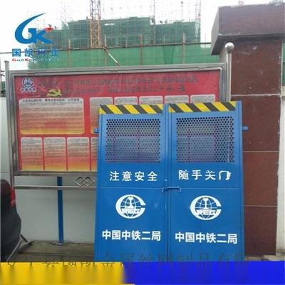 电梯井口基坑护栏 (3).jpg