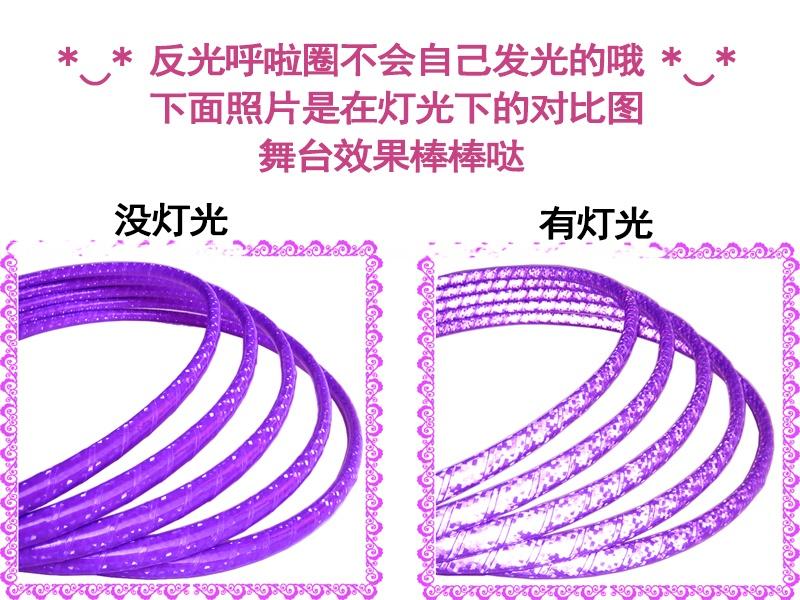 反光效果对比.jpg