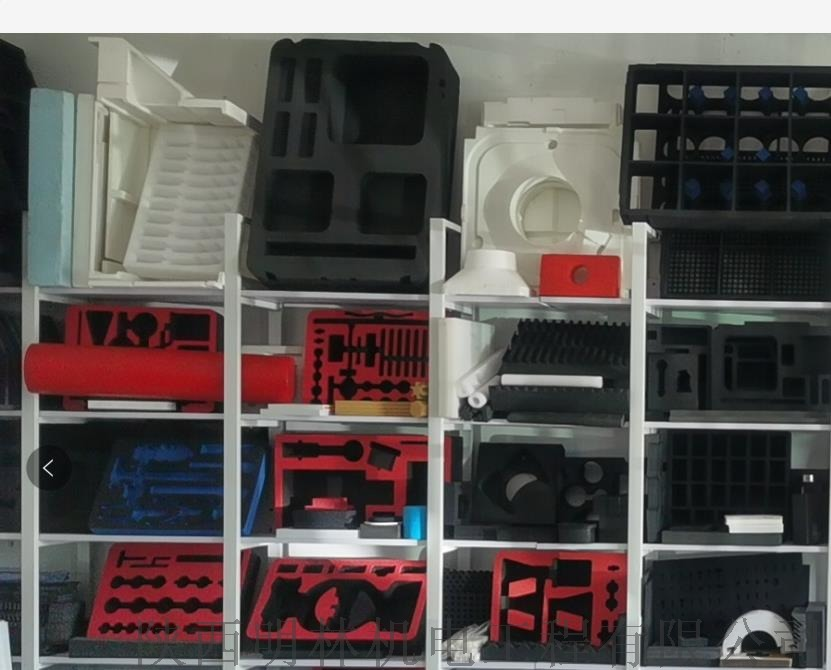 EVA塑料泡沫異形材料838454942