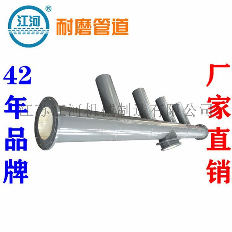陶瓷管,耐磨陶瓷複合管彎頭,除灰陶瓷複合耐磨管,江河144256445