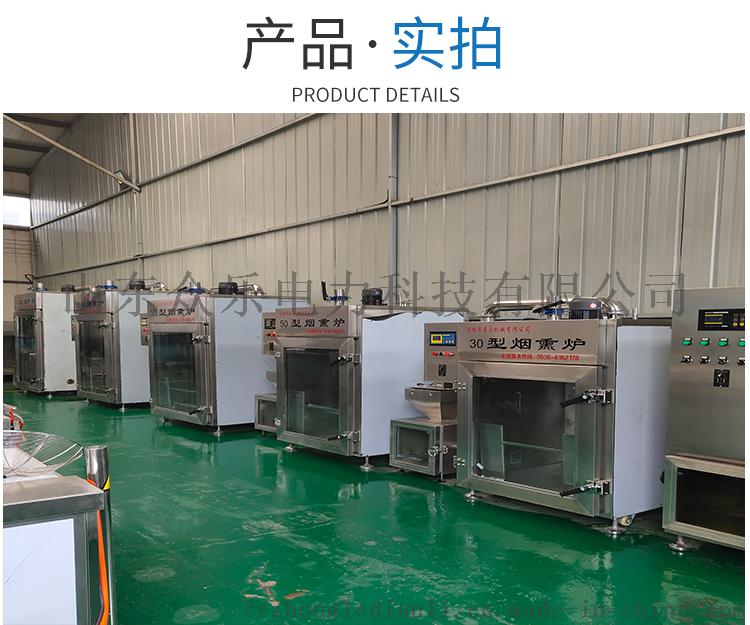 多功能熟食高压600型杀菌锅全国销售126894072