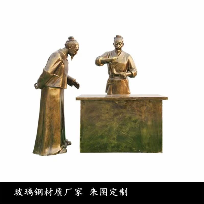贵州玻璃钢民俗小吃雕塑 街边小贩人物雕塑955650375
