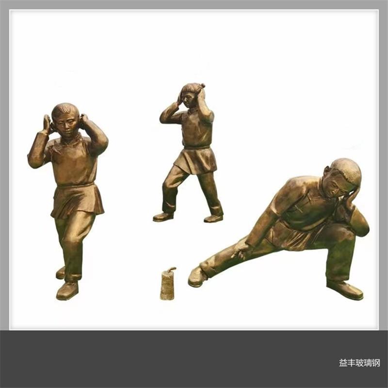 江门玻璃钢童趣雕塑 广场景观儿童玩耍雕塑955650015