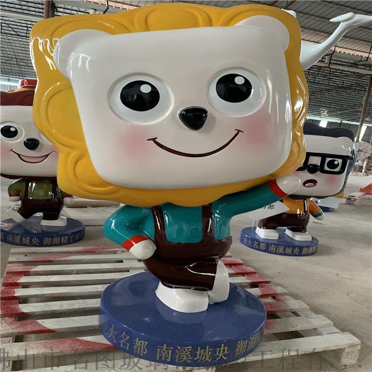 深圳玻璃钢卡通动漫雕塑 商场主题玻璃钢卡通公仔雕塑859697205
