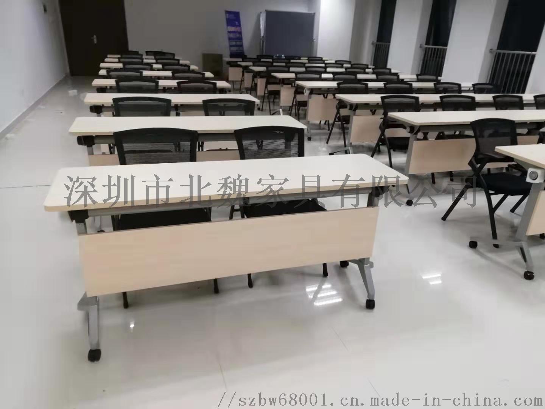 **组合六边形培训桌-三角形桌子-创意带轮拼接桌126931405