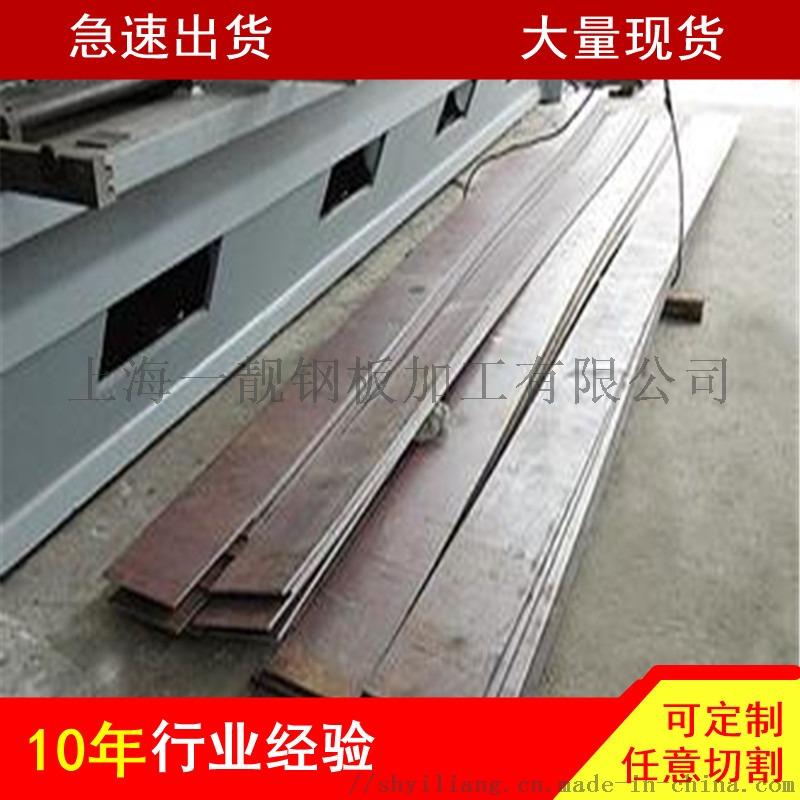 3a钢材切割、上海钢材加工中心_副本.jpg