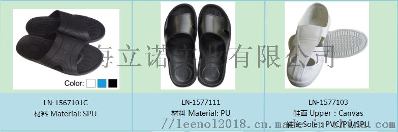 鞋組合照片2.png
