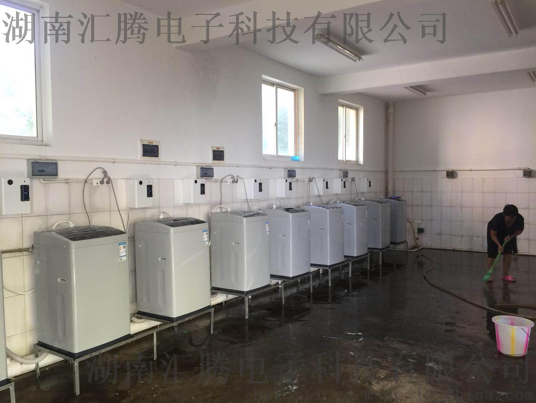 長沙校園微信支付寶支付洗衣機生意火爆W739181562