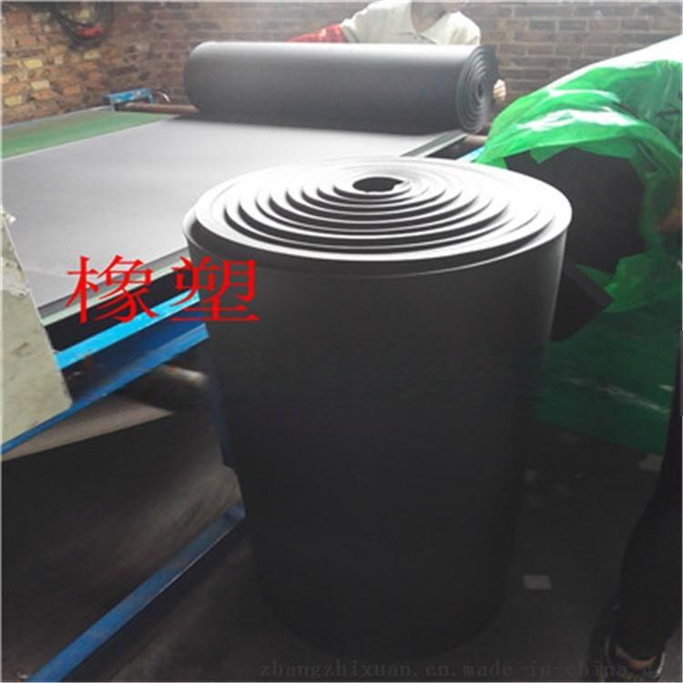 橡塑板工程安装技术规范39395482