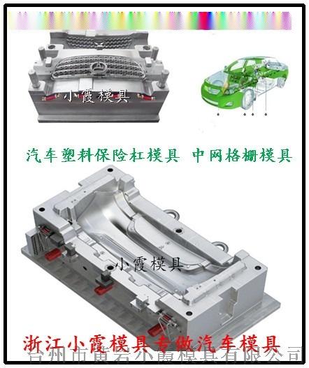 专业生产汽车模具公司 (5).jpg