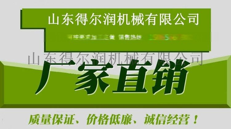 杭州 橙子柠檬清洗机 电动毛辊清洗机 连续洗果机66504942
