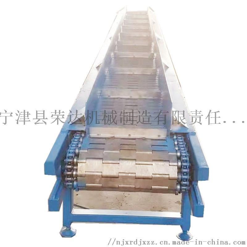 高速轴承链板机.jpg
