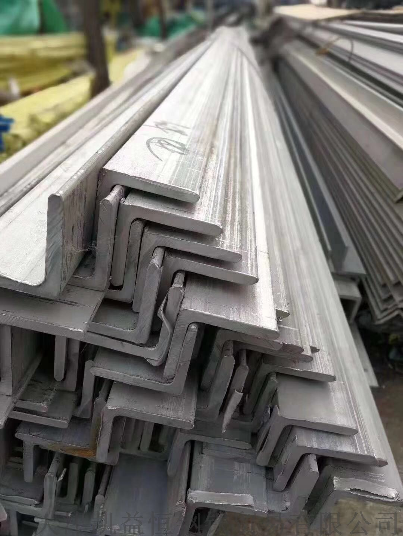 S31008耐高温不锈钢角钢现货销售,报价价低818404815
