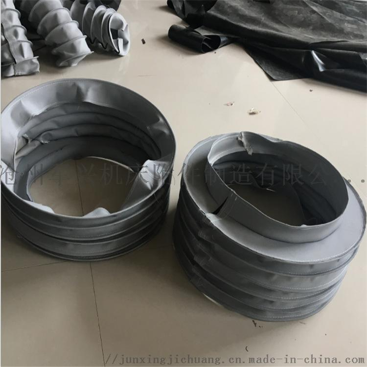油缸保护套 三防布 耐油 耐腐蚀 圆筒式防护罩98279022