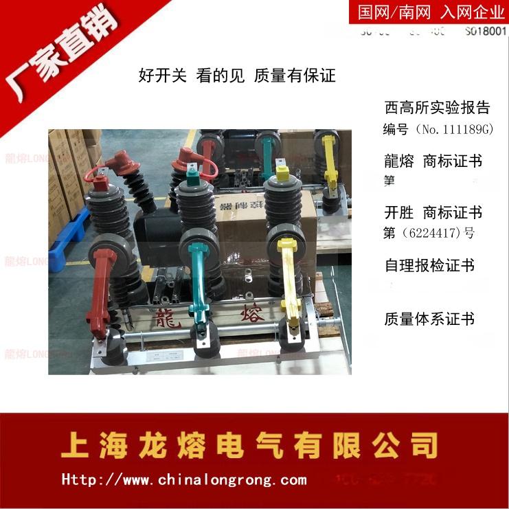 阿里 龙熔VS1 产品图片副本-6