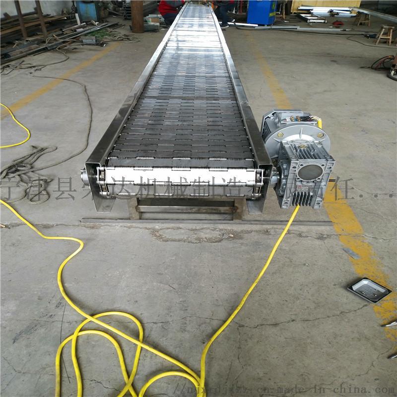 7米链板输送机4.jpg