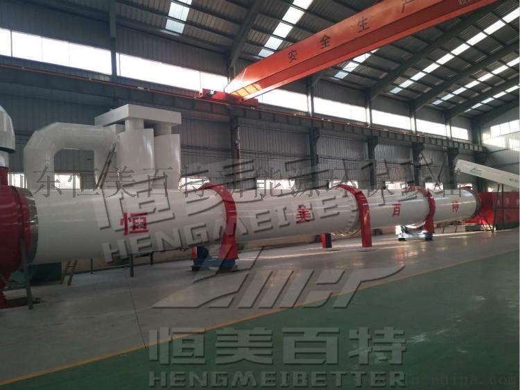ZLG560型锯末颗粒机 锯末烘干制粒生产设备厂家72127212